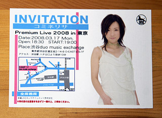 PICT1556.JPG